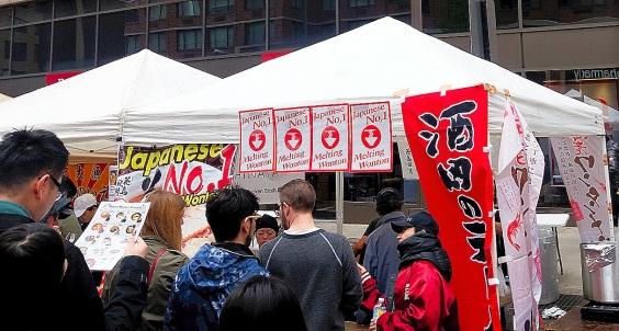 Kacho Hu Getsu (Yamagata, Japan). Had a fairly huge crowd but I still got my bowl.