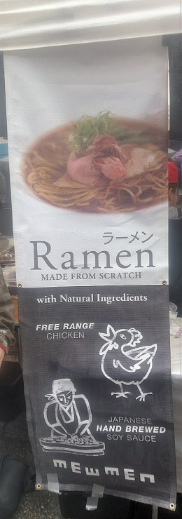 They had some choices in the ramen they served that day.